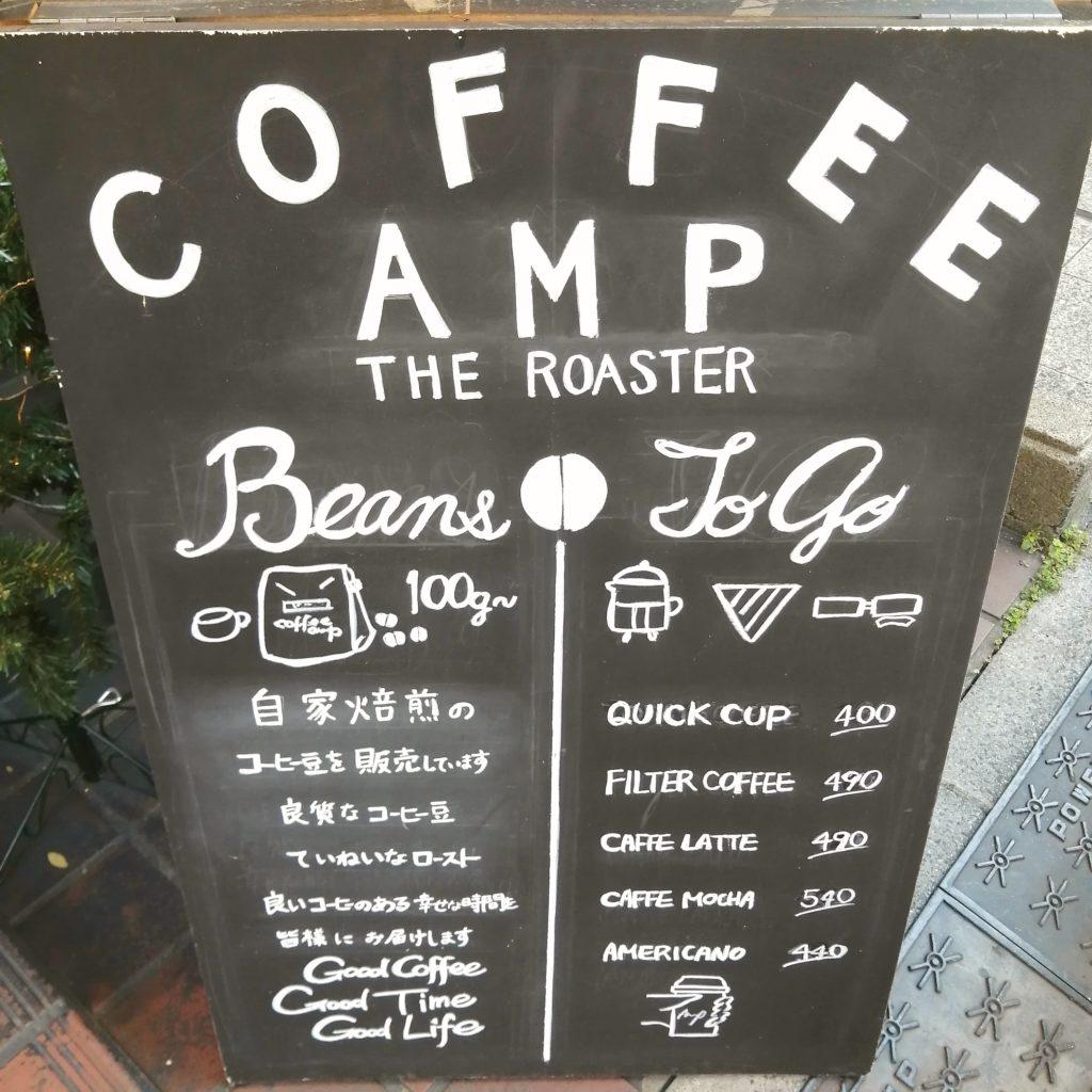 新高円寺カフェ「AMP」看板