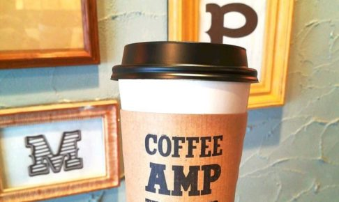 amp・コーヒー