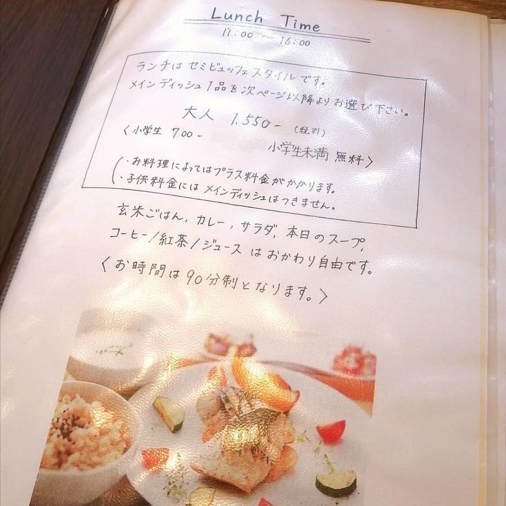 新高円寺カフェ「ライトサイドカフェ」メニュー