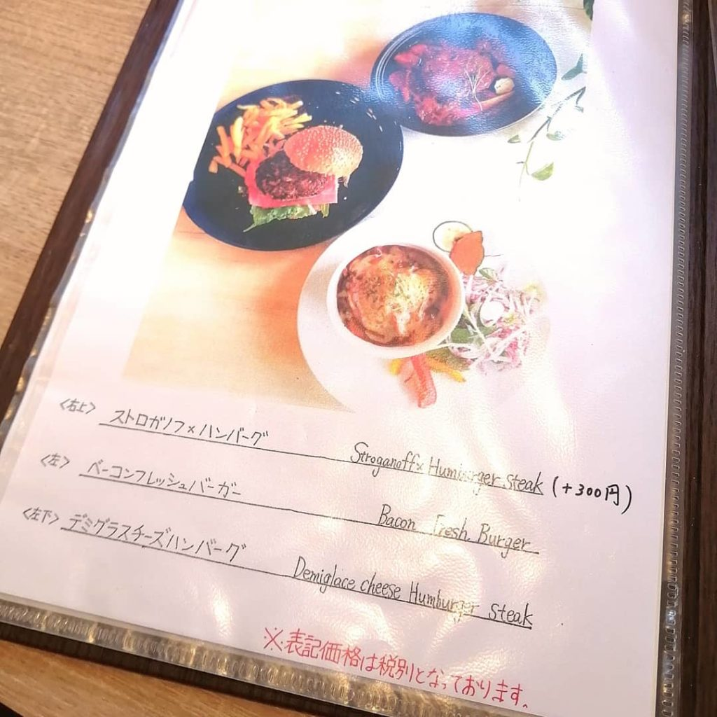 新高円寺カフェ「ライトサイドカフェ」メニュー・メインディッシュ