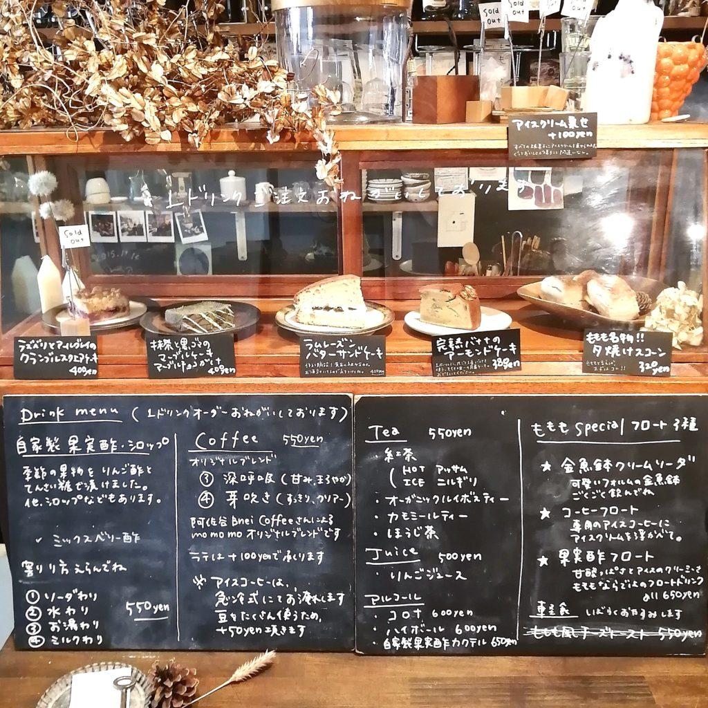 CAFE & BAKE momomoショーケース