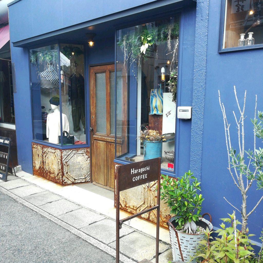 山口コーヒー「原口珈琲 」外観