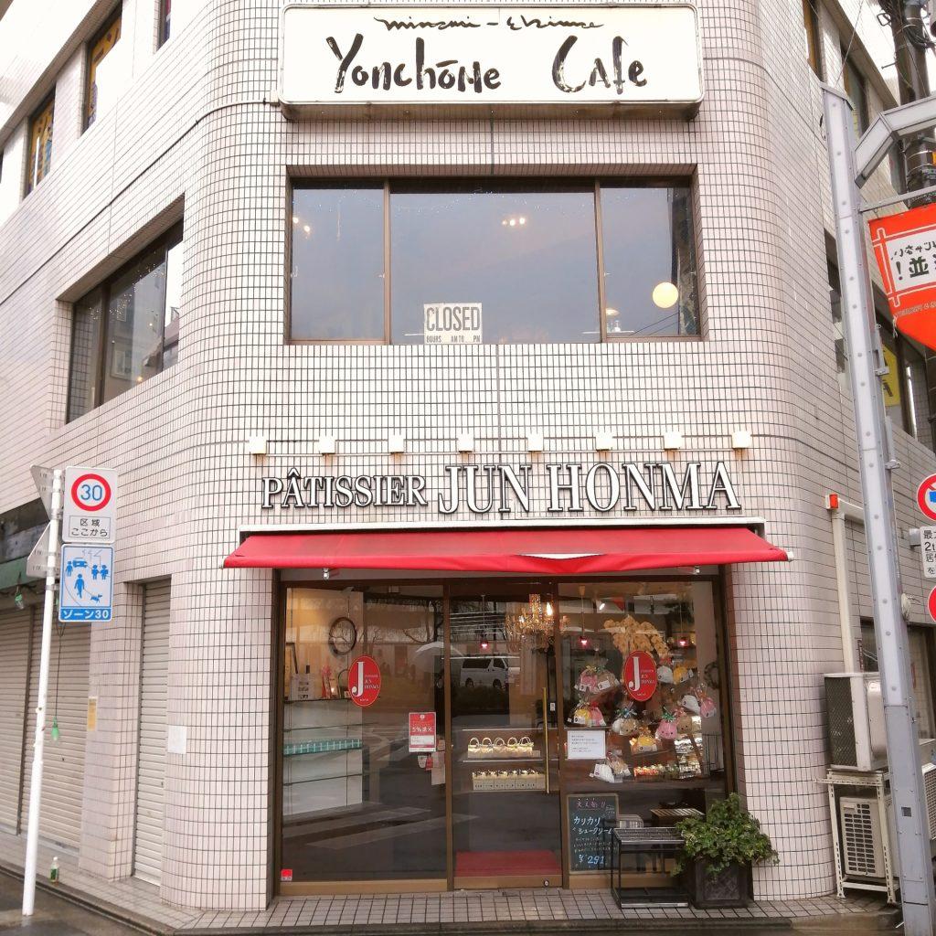 高円寺駅前カフェ「Yonchome Cafe」外観