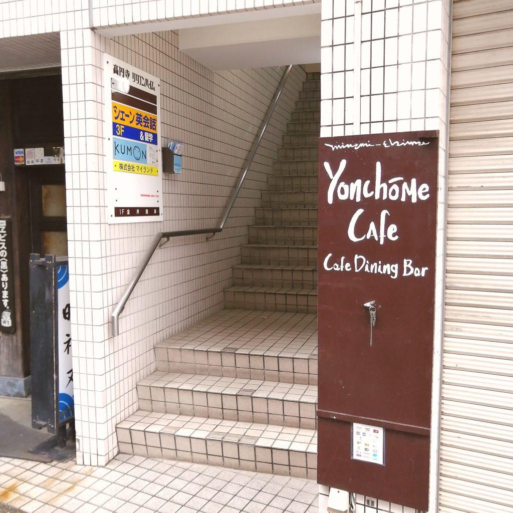 高円寺駅前カフェ「Yonchome Cafe」階段前