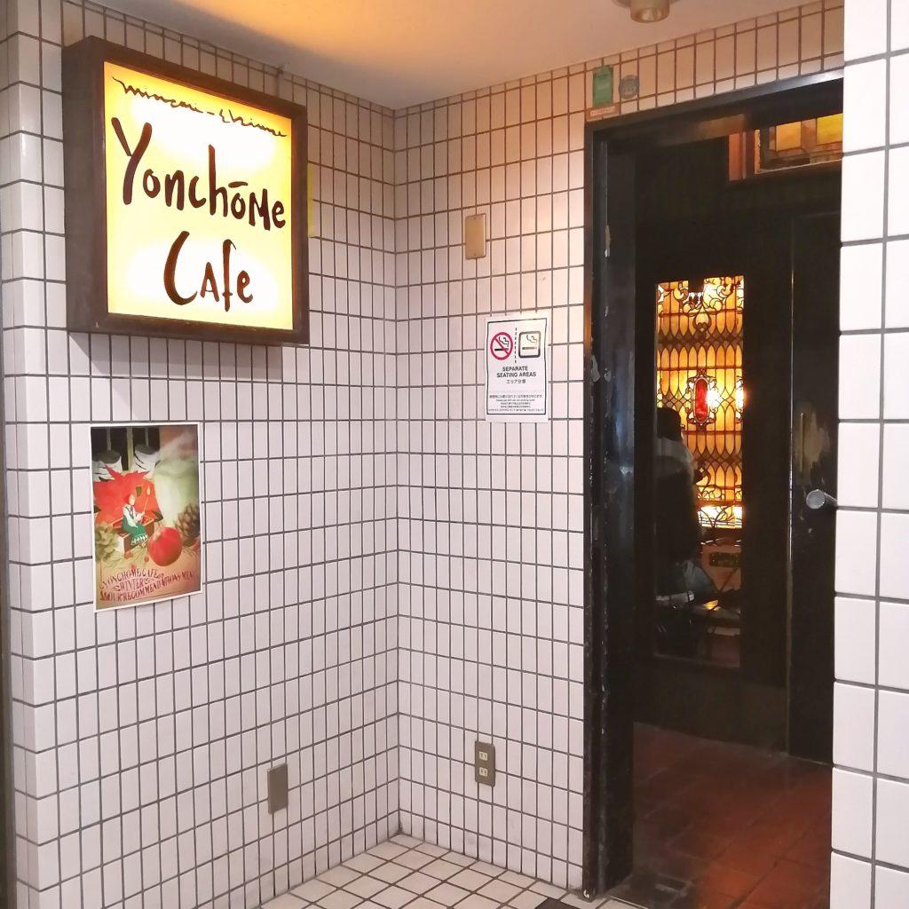 高円寺駅前カフェ「Yonchome Cafe」入り口