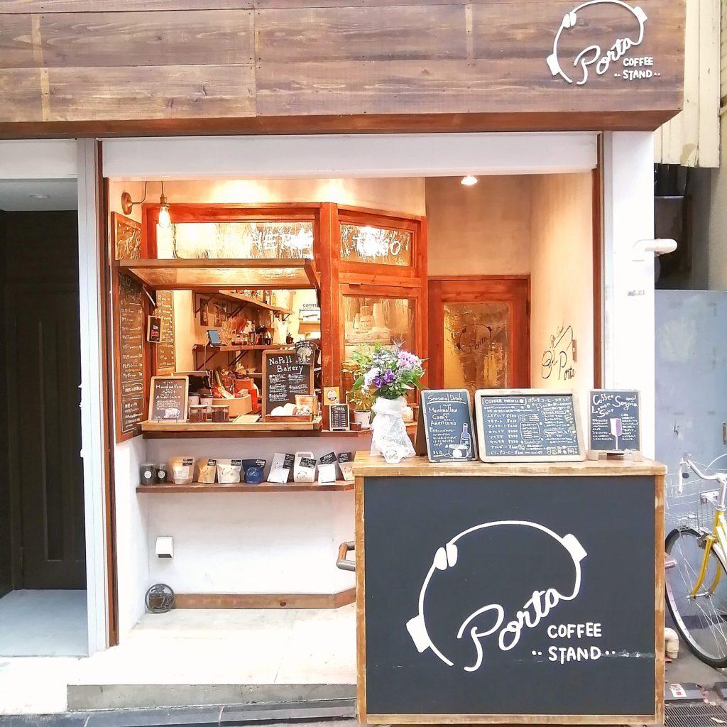 高円寺コーヒースタンド「Porta COFEE STAND」外観