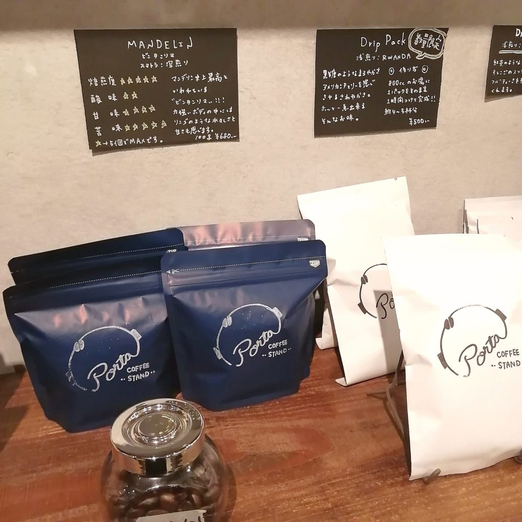 高円寺コーヒースタンド「Porta COFEE STAND」コーヒー豆3