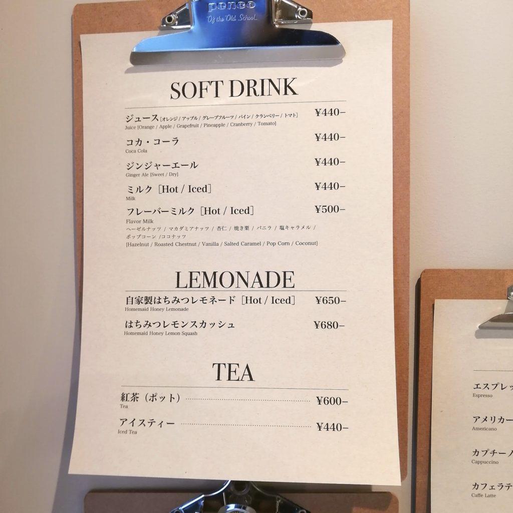 高円寺カフェ「壱参伍」メニュー・ソフトドリンク
