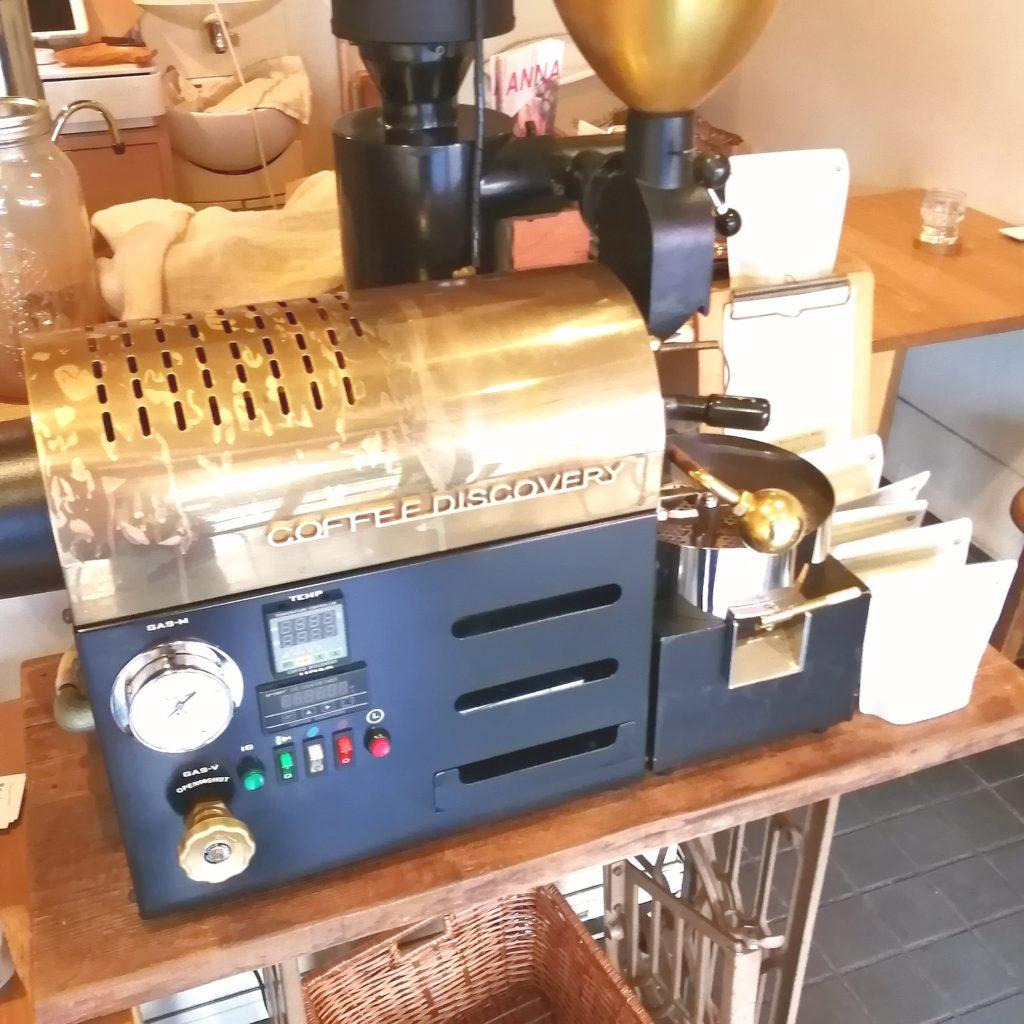 阿佐ヶ谷コーヒー「Bnei Coffee」焙煎機