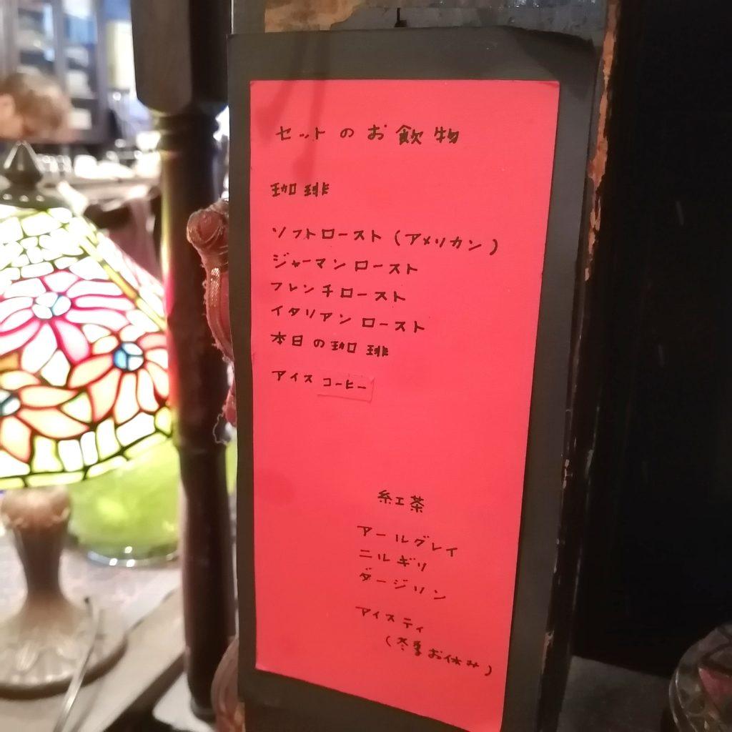 新高円寺カフェ「七つ森」セットドリンク