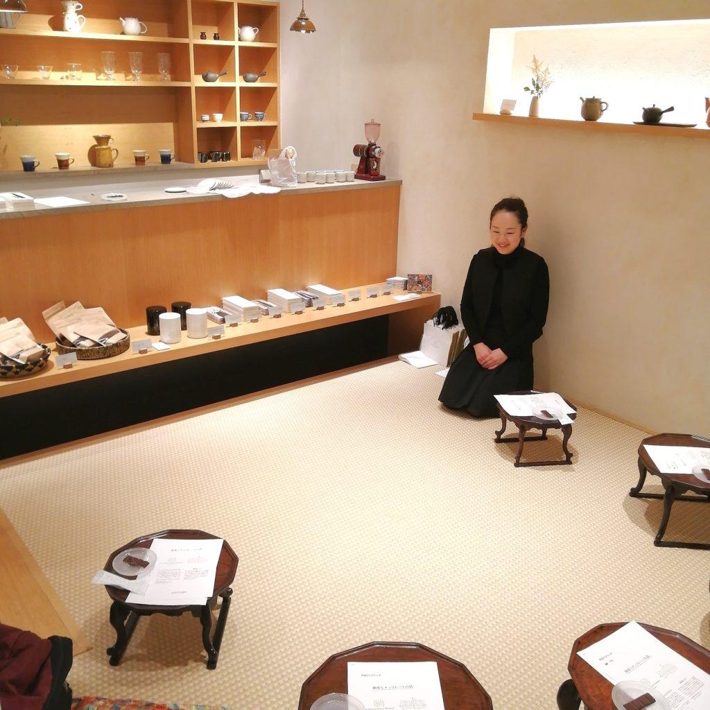珈琲屋うず・La chocolaterie NANAIROのイベント「珈琲とチョコレートの話。」会場詳細