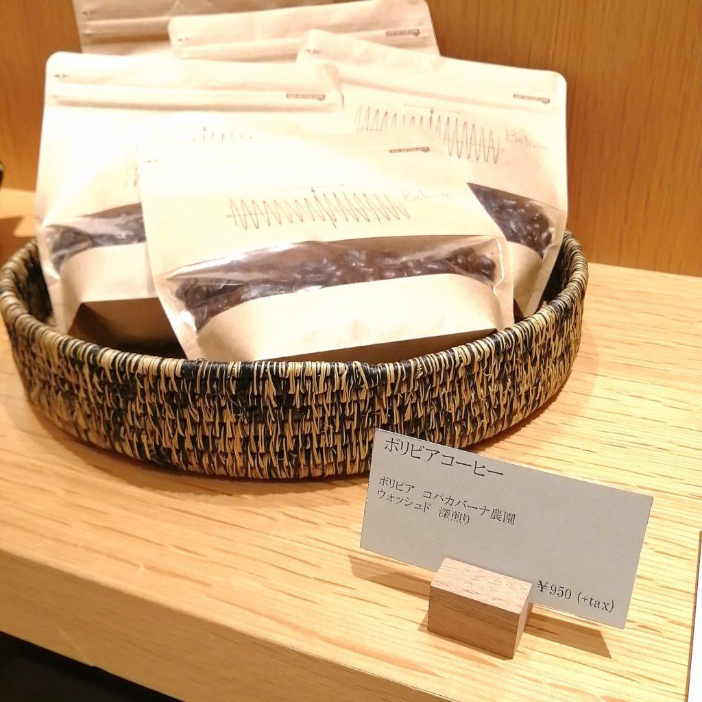 珈琲屋うず・La chocolaterie NANAIROのイベント「珈琲とチョコレートの話。」ボリビア豆