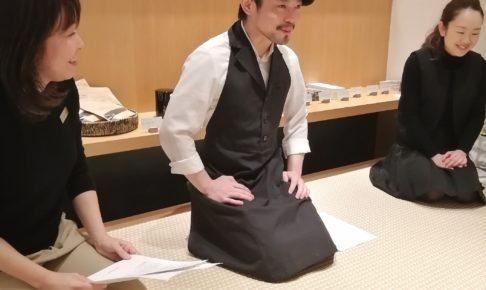 珈琲屋うず・NANAIRO「珈琲とチョコレートの話。」