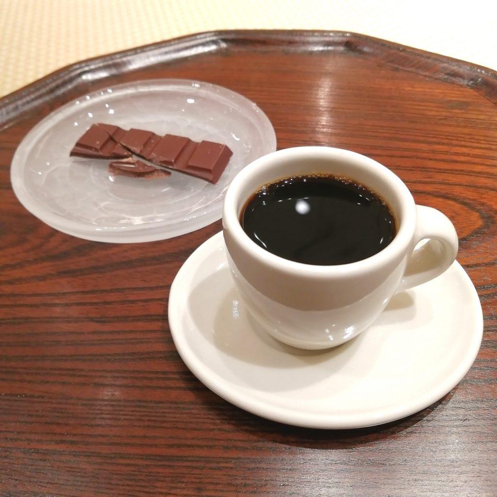 珈琲屋うず・La chocolaterie NANAIROのイベント「珈琲とチョコレートの話。」ペアリング1