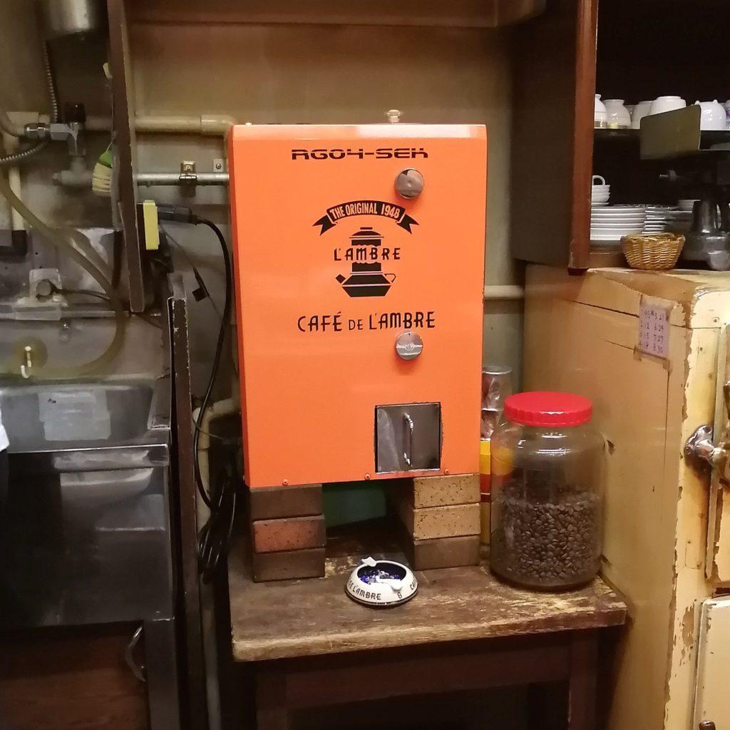 銀座コーヒー「カフェドランブル」コーヒーミル
