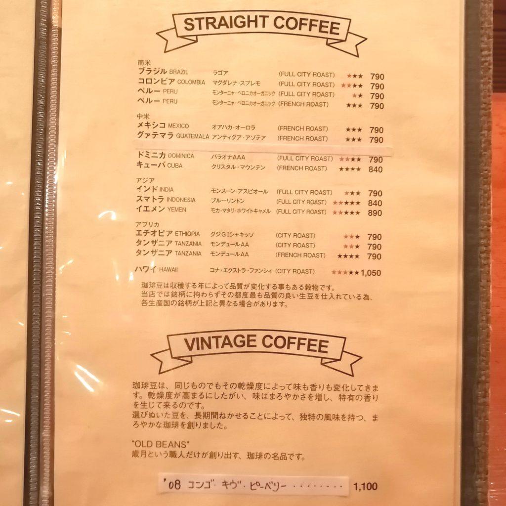 銀座コーヒー「十一房珈琲店」メニュー・ストレート、ヴィンテージコーヒー