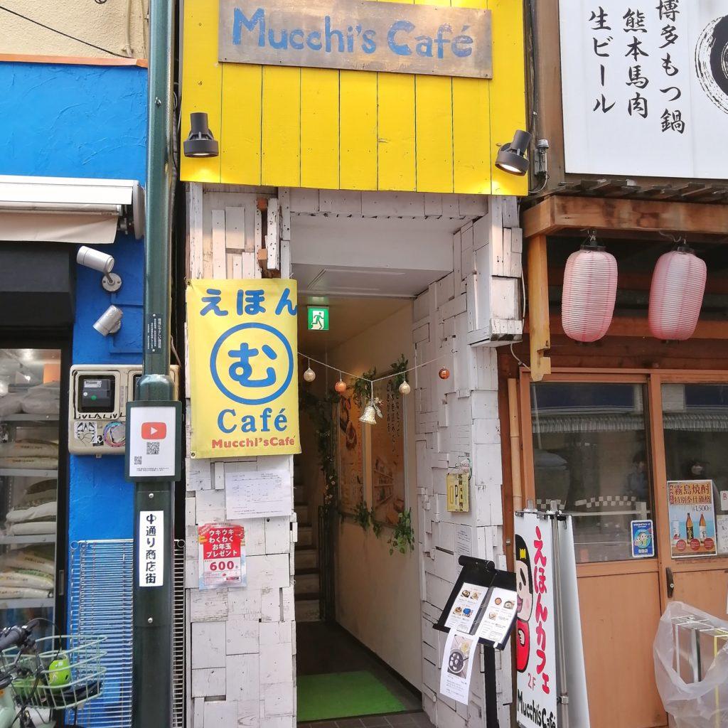 高円寺カフェ「ムッチーズカフェ」外観