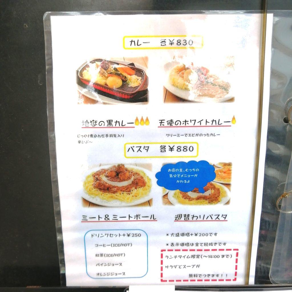 高円寺カフェ「ムッチーズカフェ」メニュー・フード