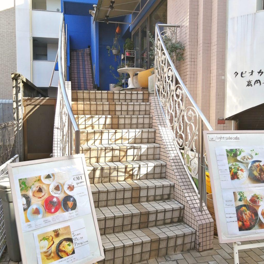 新高円寺カフェ「ライトサイドカフェ」外観