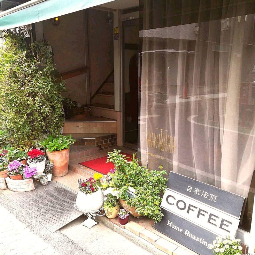 下北沢の自家焙煎コーヒー「珈琲屋うず」外観