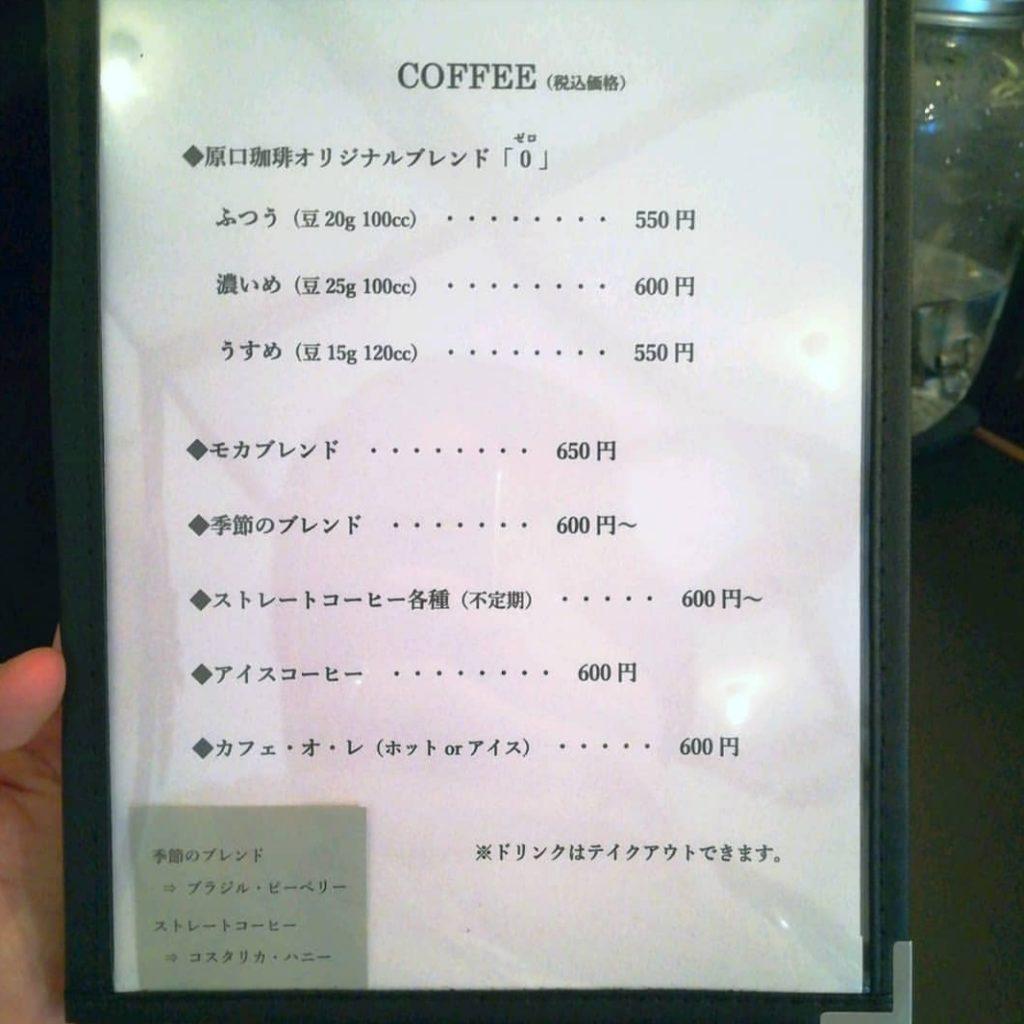 山口コーヒー「原口珈琲 Torréfaction」メニュー