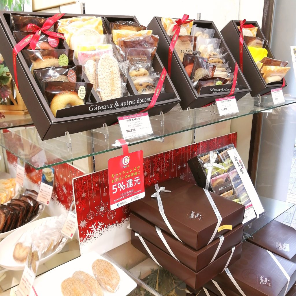 高円寺駅前喫茶店「トリアノン」焼き菓子ギフトボックス