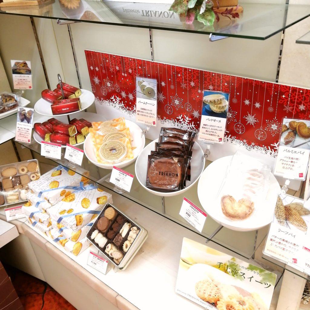 高円寺駅前喫茶店「トリアノン」焼き菓子個包装
