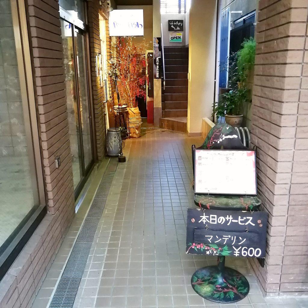 新高円寺コーヒー「カフェドゥリプリー」建物通路