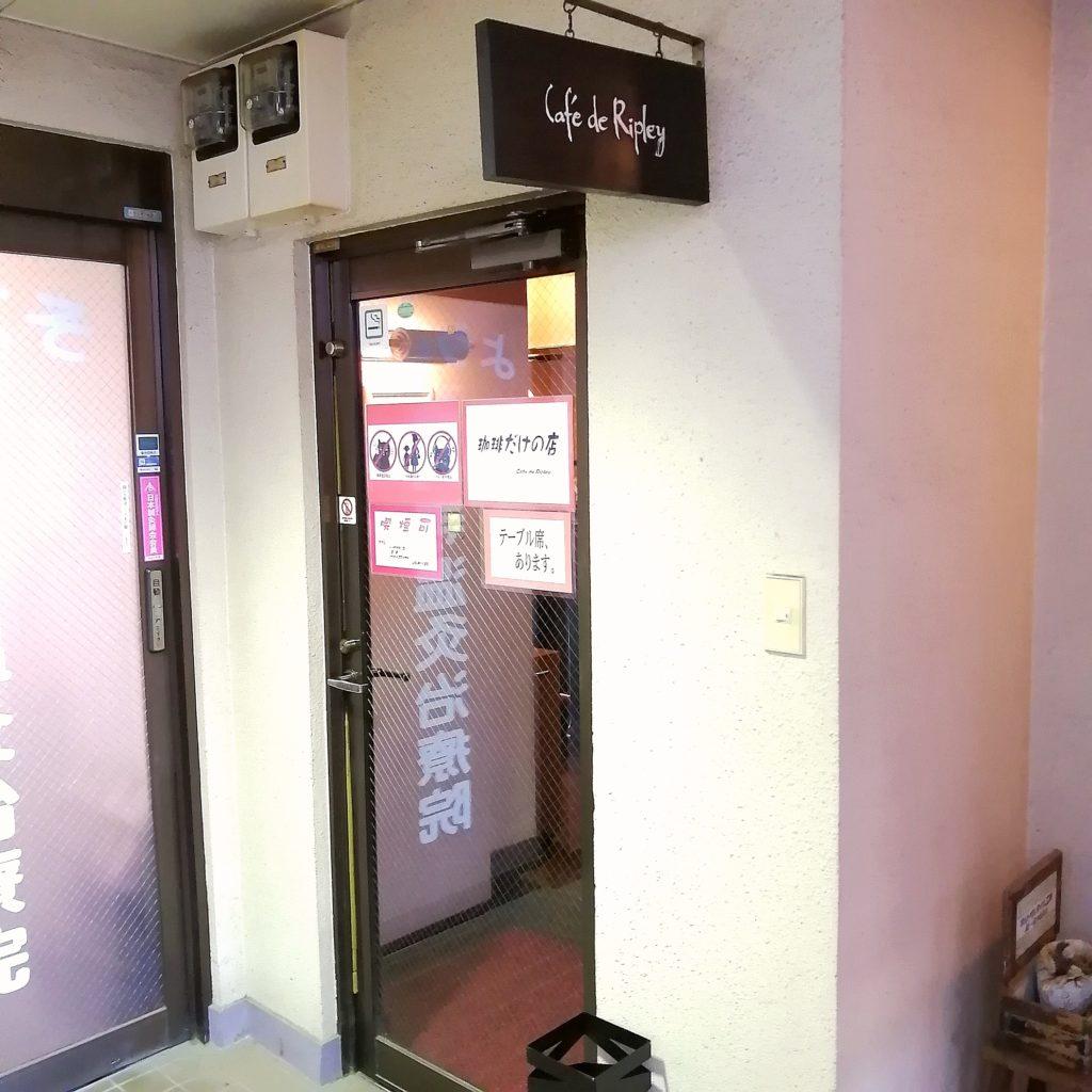 新高円寺コーヒー「カフェドゥリプリー」お店外観