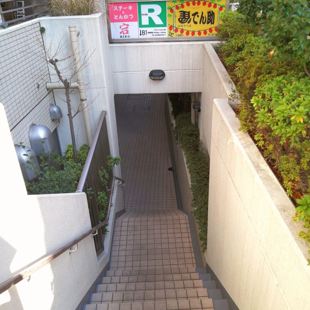 高円寺ステーキ「宕(HIRO)」周辺・階段