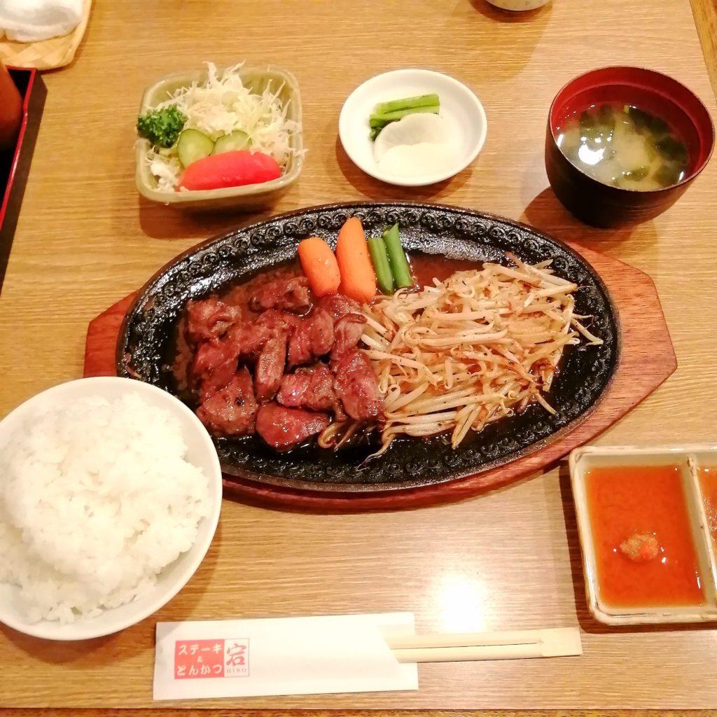 高円寺ステーキ「宕(HIRO)」牛角切りステーキ定食