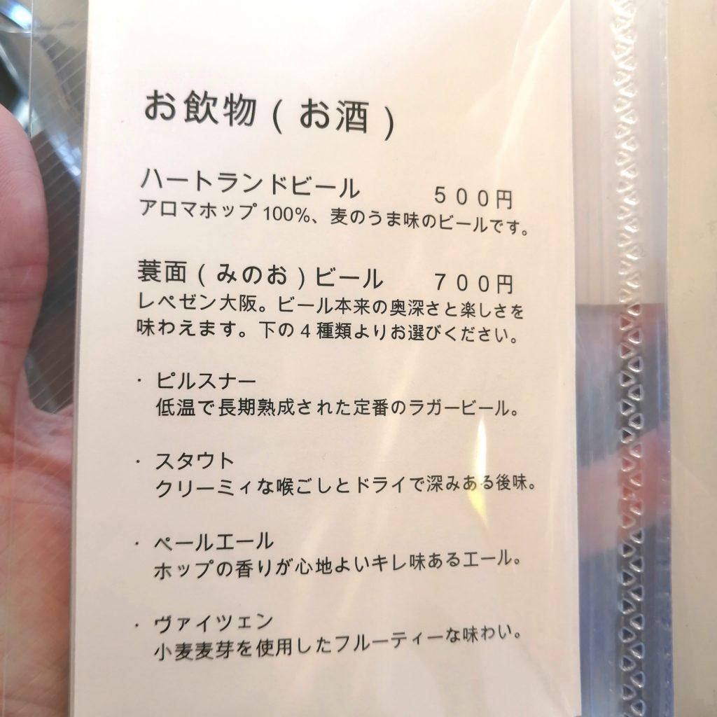 高円寺カレー「かりい食堂」メニュー・お酒