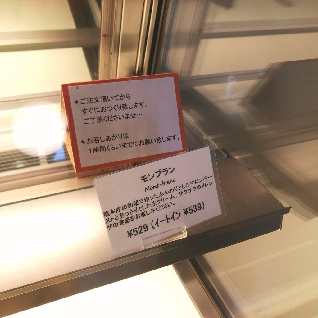 高円寺モンブラン「ラブリコチエ」ショーケース内のモンブラン