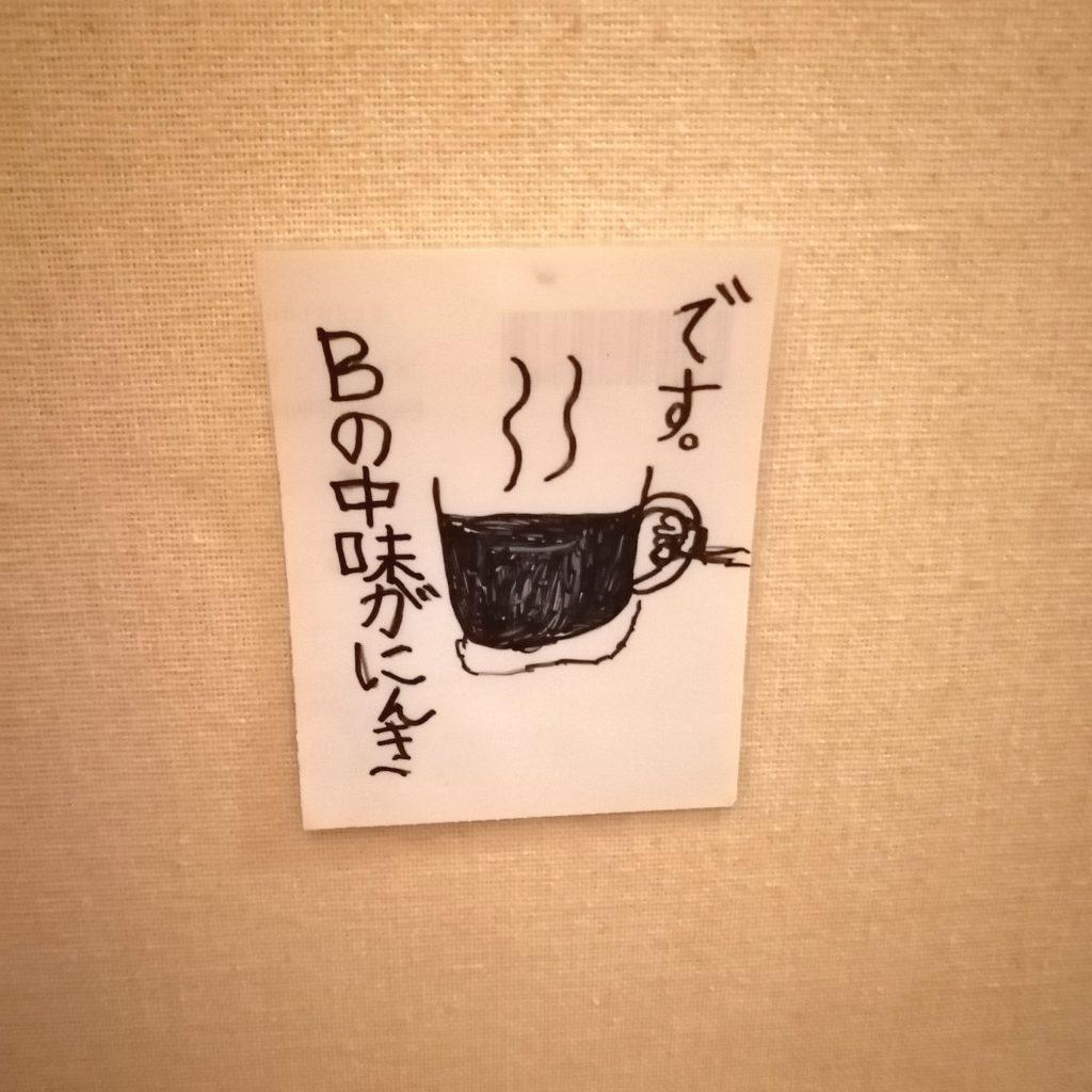 福岡コーヒー「珈琲美美」中味が人気
