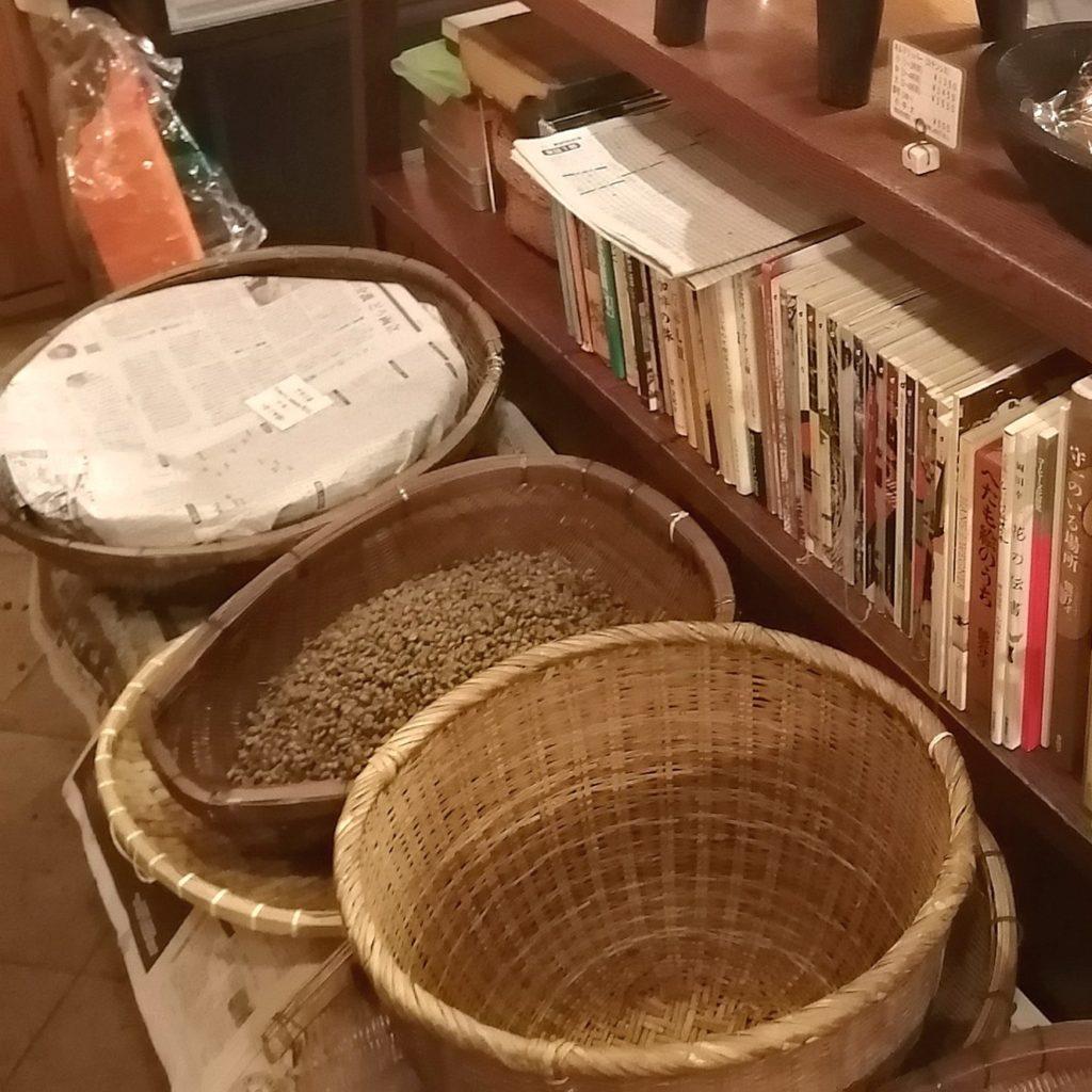 福岡コーヒー「珈琲美美」コーヒー豆