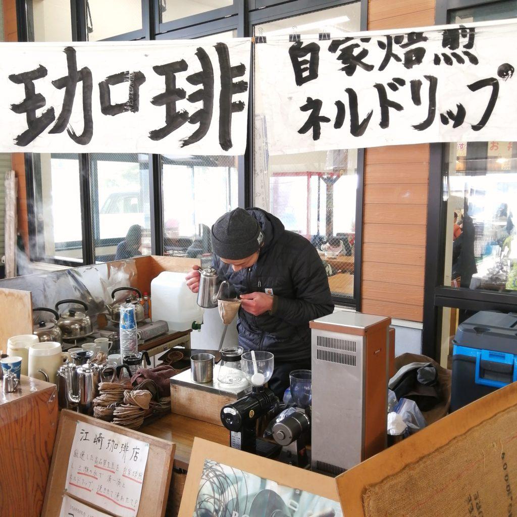 佐賀コーヒー「江崎珈琲店」お店