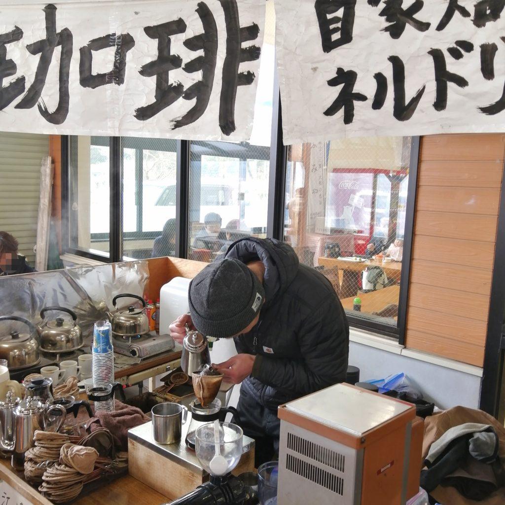 佐賀コーヒー「江崎珈琲店」ドリップ