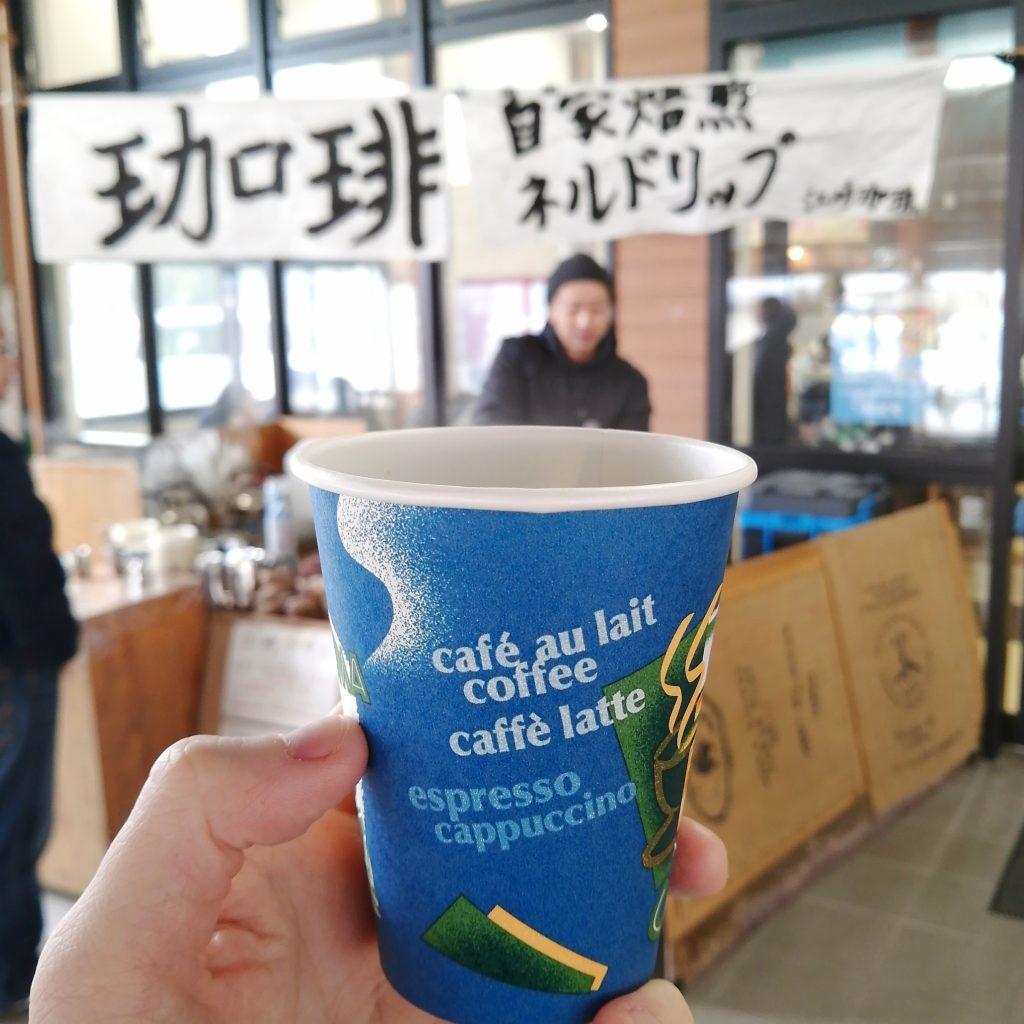 佐賀コーヒー「江崎珈琲店」濃いコーヒー