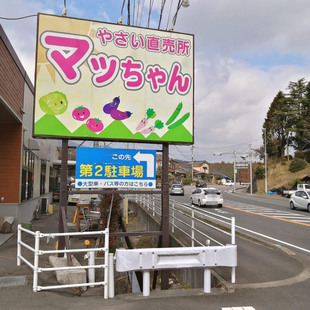 佐賀コーヒー「江崎珈琲店」やさい直売所マッちゃん