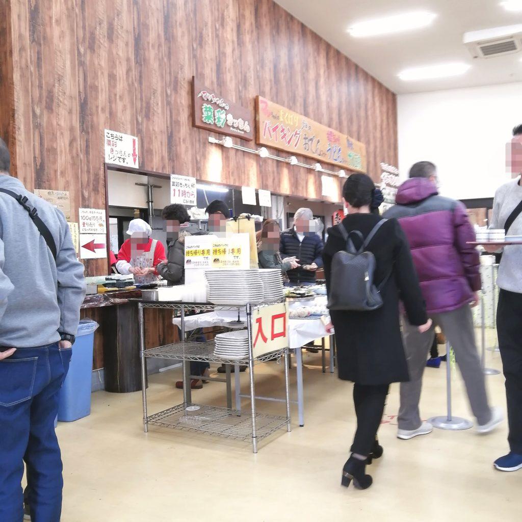 佐賀コーヒー「江崎珈琲店」やさい直売所マッちゃん・菜彩きっちん
