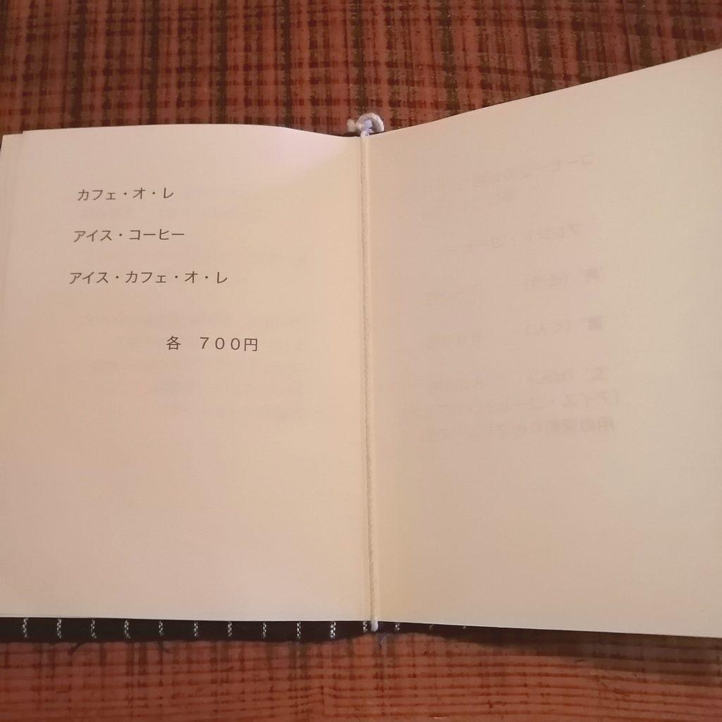 福岡コーヒー「手音」メニュー・バリエーションコーヒー