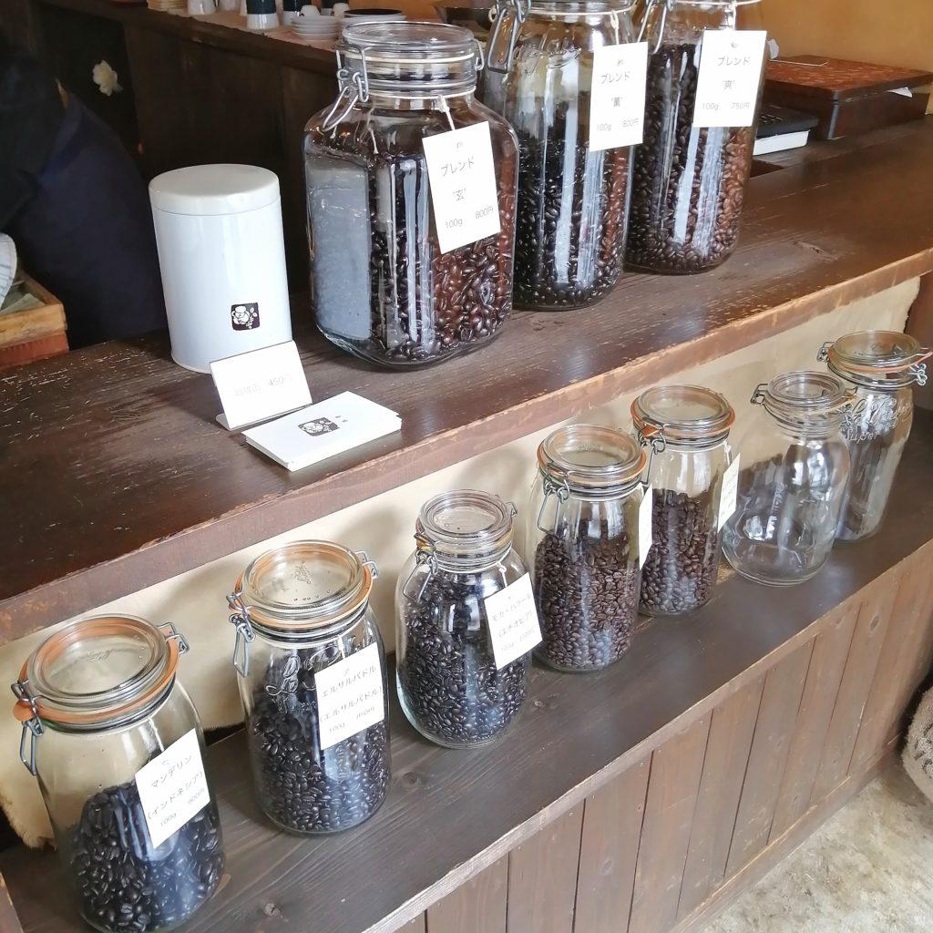 福岡コーヒー「手音」コーヒー豆・量り売り