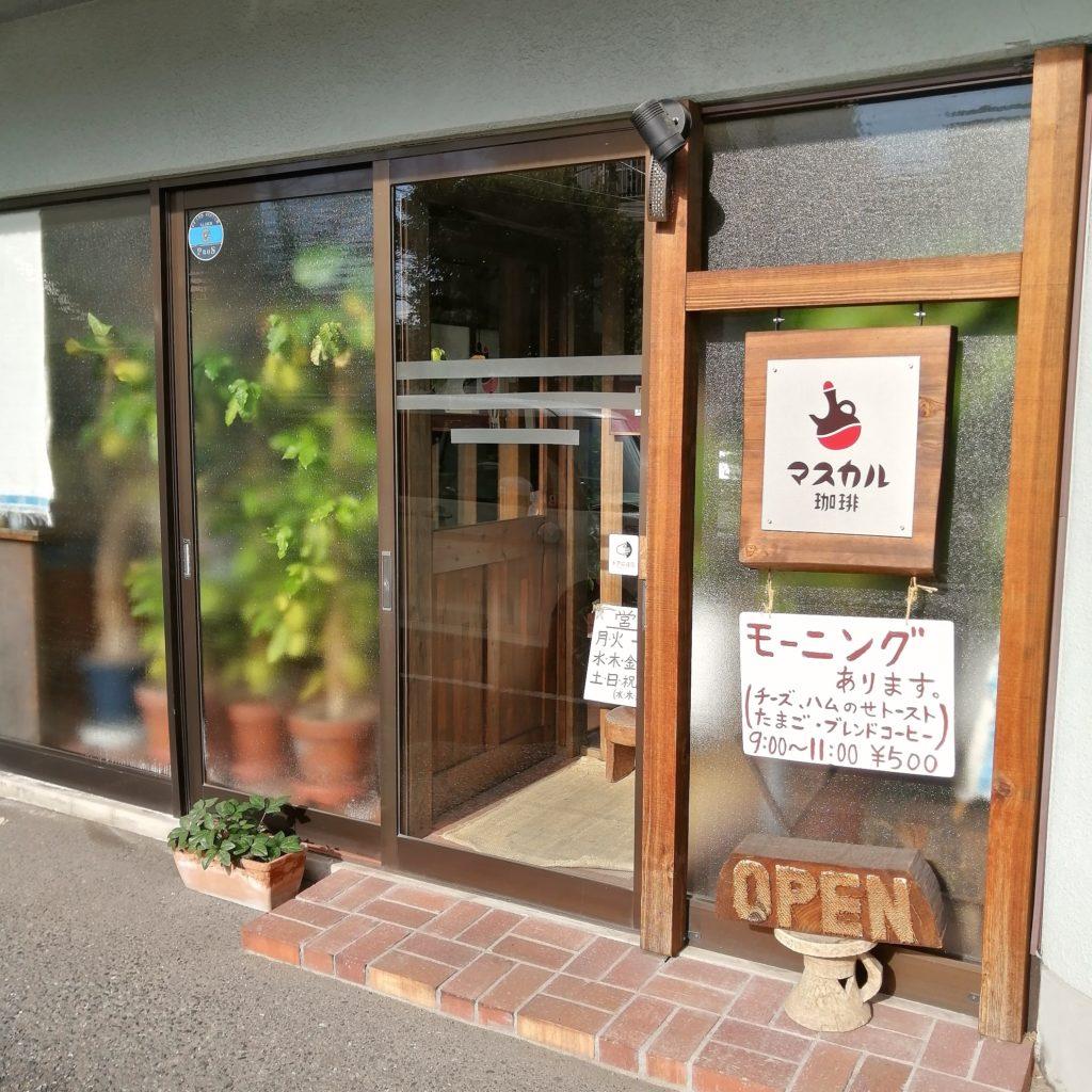 福岡コーヒー「マスカル珈琲」外観
