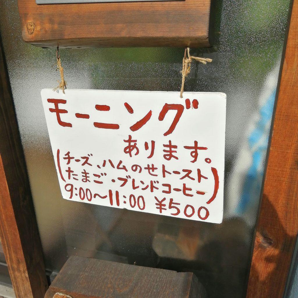 福岡コーヒー「マスカル珈琲」モーニングあります。