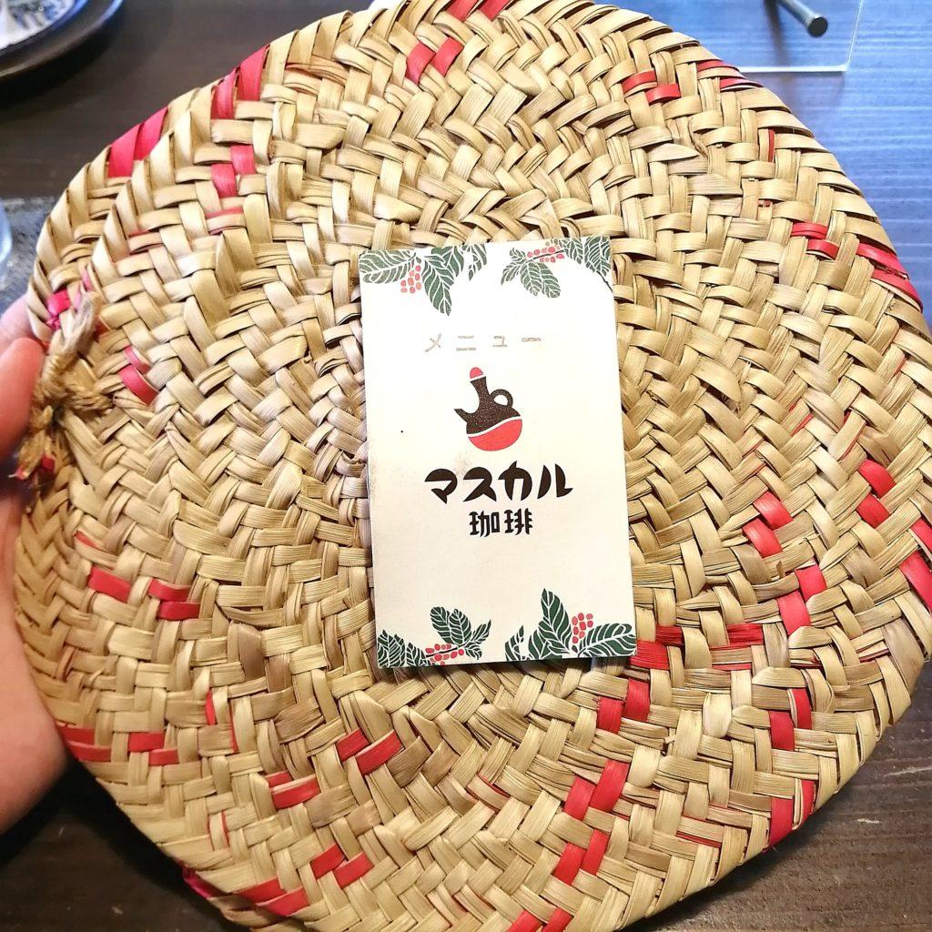 福岡コーヒー「マスカル珈琲」メニュー