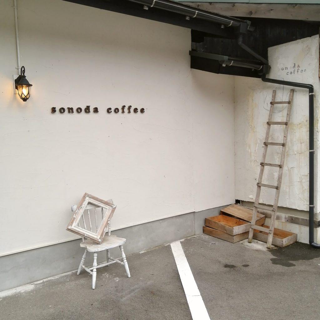 山口コーヒー「sonoda coffee」外観・裏側