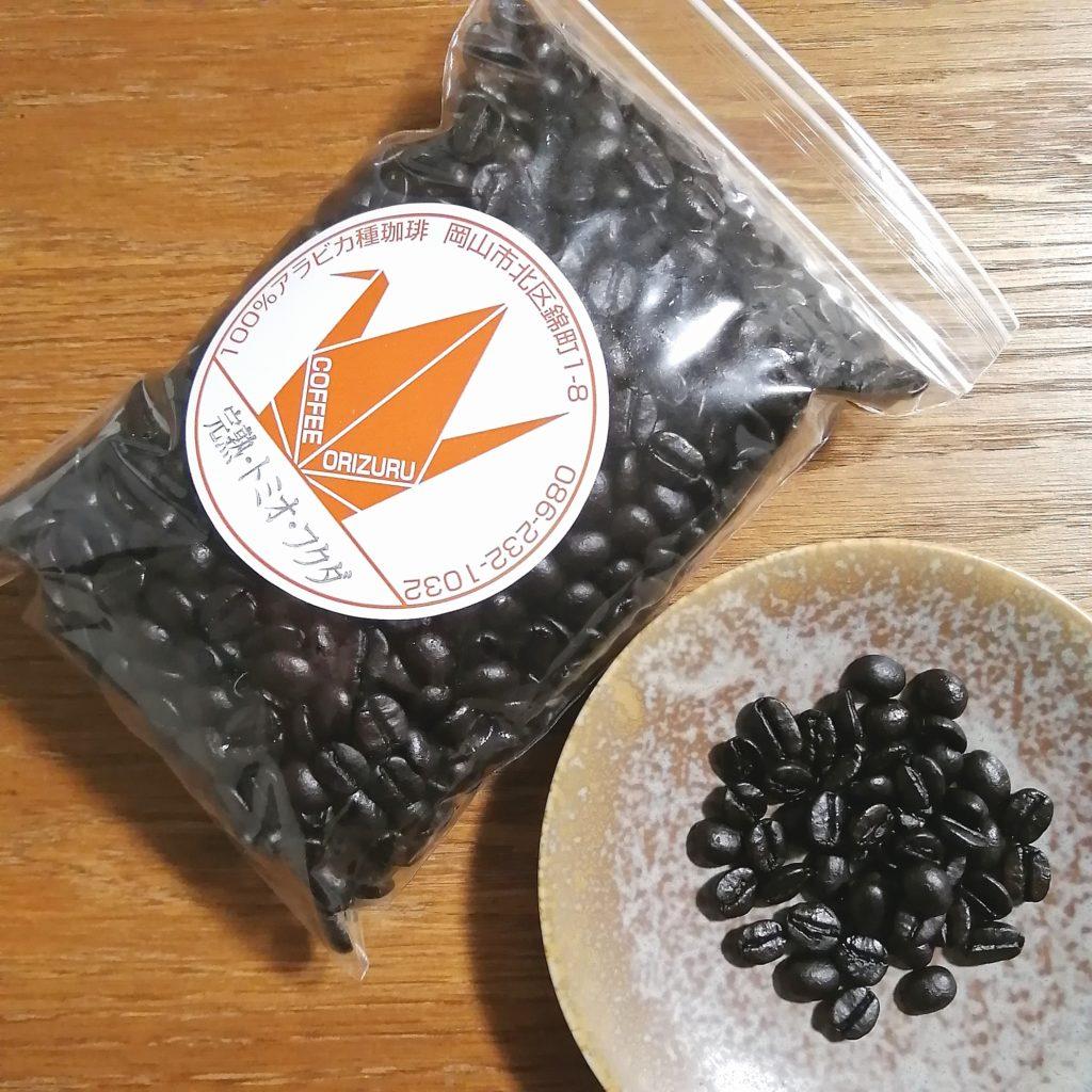 岡山コーヒー「折り鶴」完熟・トミオフクダの豆