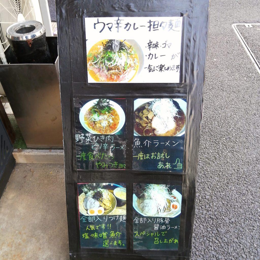 新高円寺ラーメン「麺や天鳳」看板