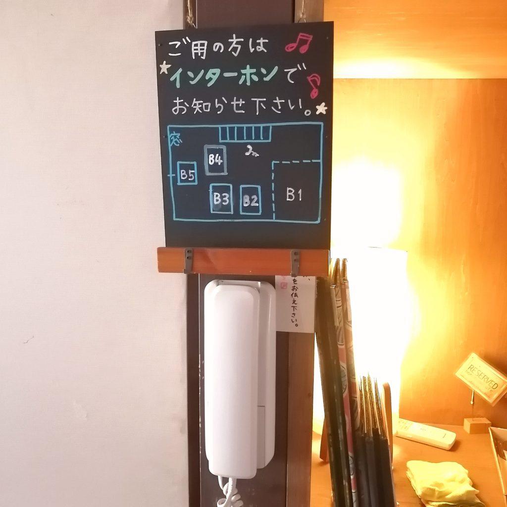 新高円寺カフェ「honohono cafe」店内・2階注文方法
