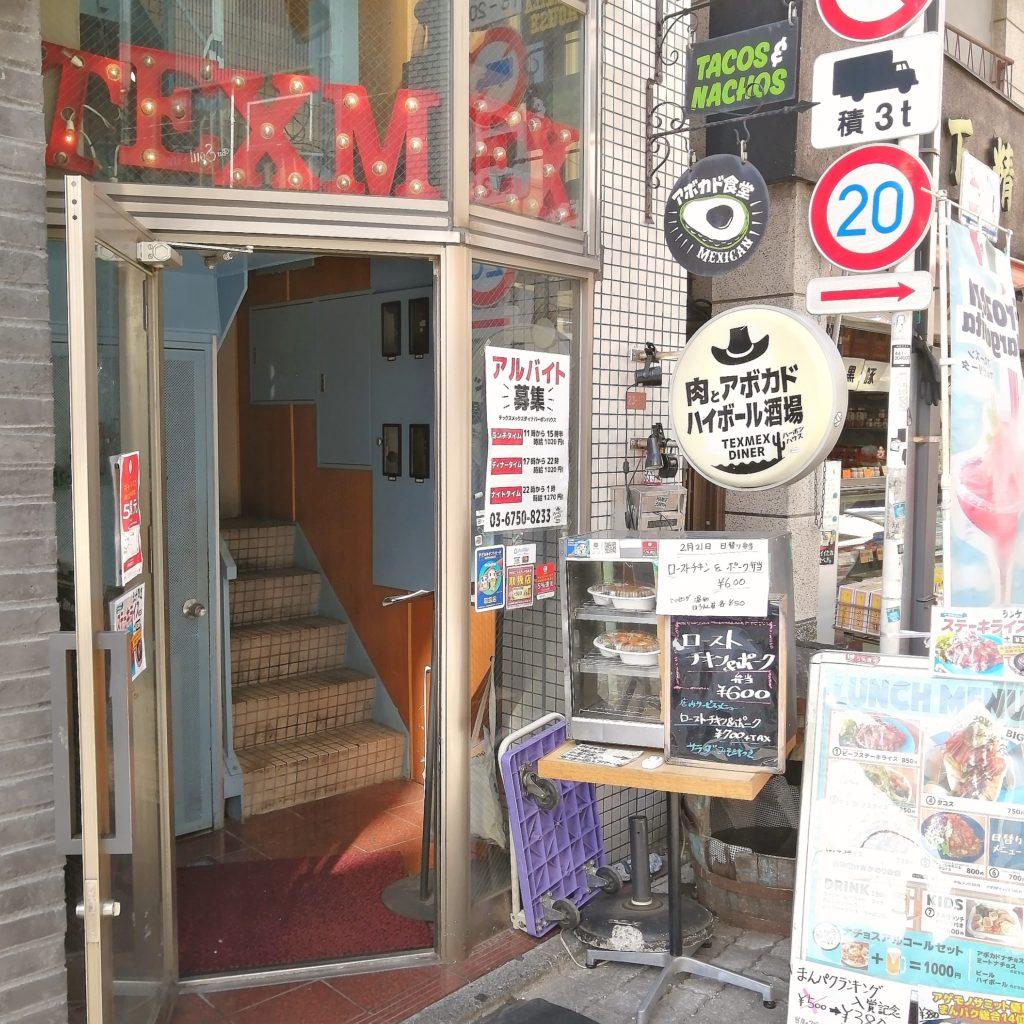 高円寺ステーキ「TEX MEX DINER バーボンハウス」入り口
